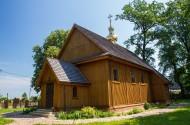Cerkiew w Horostycie